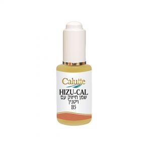 HIZU-cal Укрепляющее  масло с витамином В5